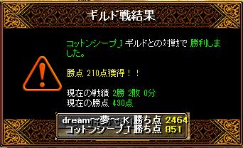 RedStone 15.06.24[08]