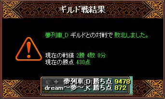 RedStone 15.06.30[05]