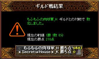 RedStone 15.07.05[02]