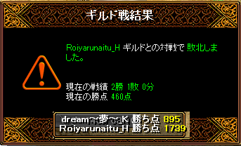 RedStone 15.07.08[03]