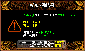 RedStone 15.07.14[05]