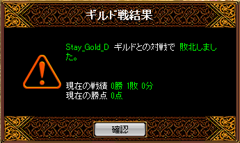 RedStone 15.07.16[03]