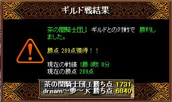 RedStone 15.07.20[06]