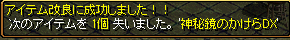 RedStone 15.07.25[00]