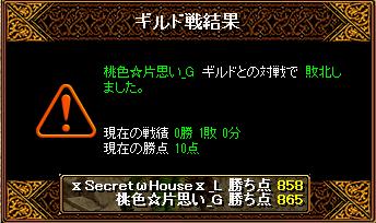 RedStone 15.08.02[02]