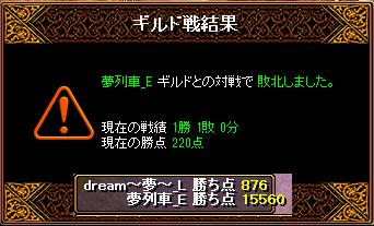 RedStone 15.08.04[02]