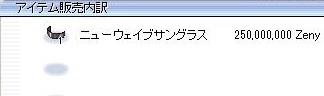 ro0099.jpg