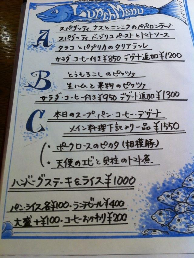 IMG_3599.jpg