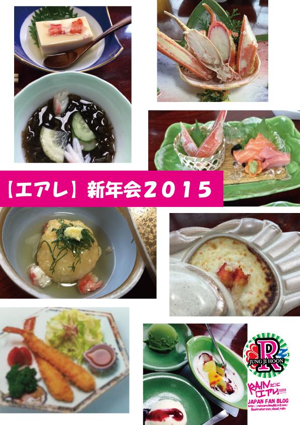 201501115.jpg