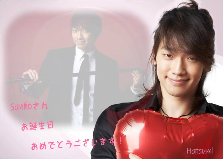 hatsumisan22.jpg