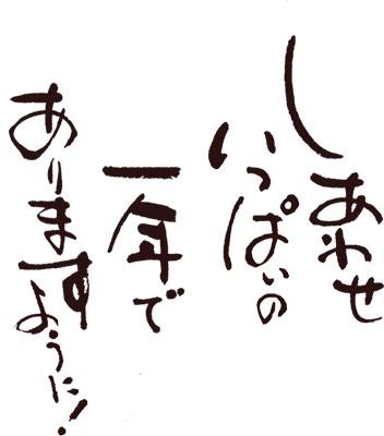 m_FS0017.jpg