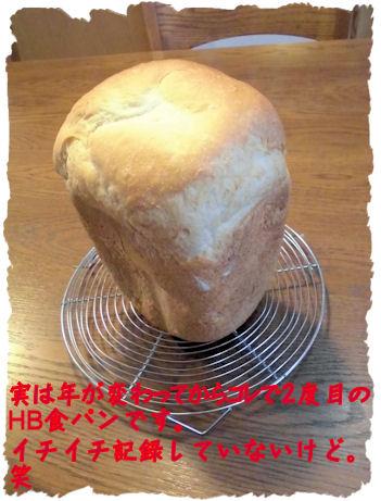 朝はパンが軽くて良いな~