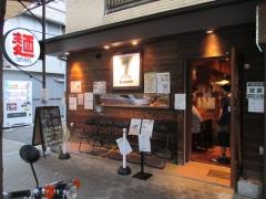 麺と心 7【壱弐】-1