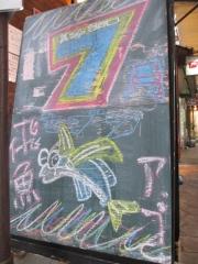 麺と心 7【壱弐】-6
