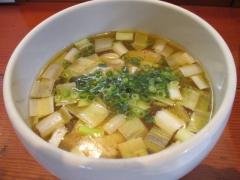 麺処 ほん田【壱弐】-6
