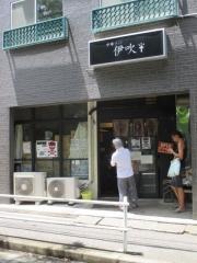 中華ソバ 伊吹【八参】-1