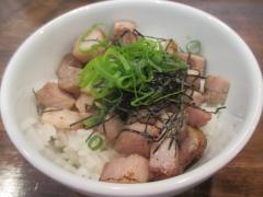 創作麺工房 鳴龍【弐】-12
