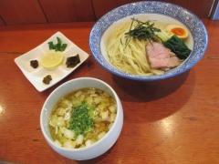 麺処 ほん田【壱参】-4