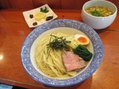 麺処 ほん田【壱参】-5