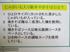 めんや天夢-5