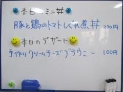 【新店】拉麺 うえ竹-5