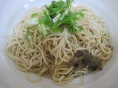 【新店】拉麺 うえ竹-13