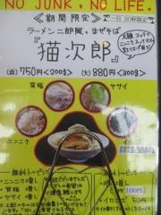 煮干し中華そば つけ麺 海猫-2