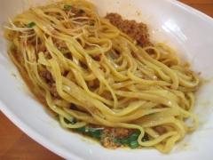 麺道我飯【弐】-7