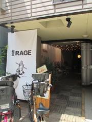麺尊 RAGE【八】-1