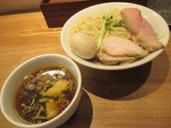 麺尊 RAGE【八】-3