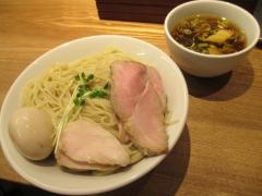 麺尊 RAGE【八】-5