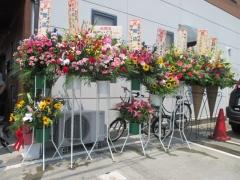 【新店】麺処 いぐさ-2
