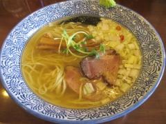 【新店】麺処 いぐさ-15