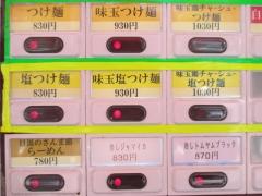 づゅる麺 池田【七】-3
