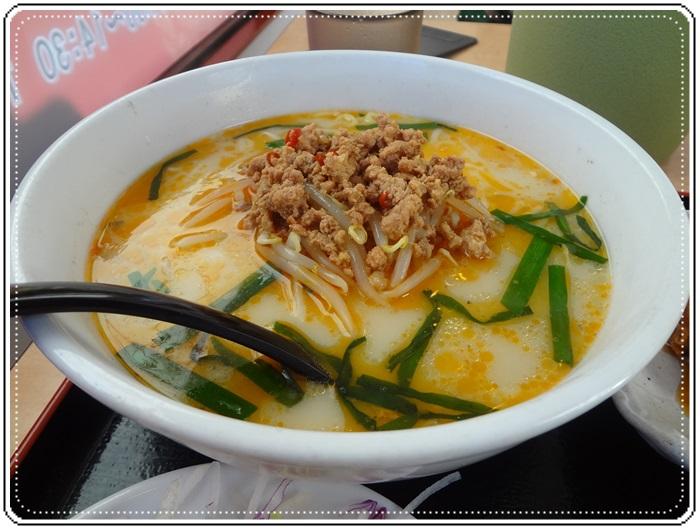 台湾料理昇龍DSC05119
