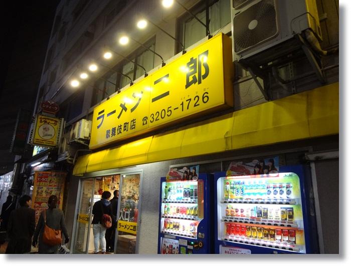 歌舞伎二郎DSC05144