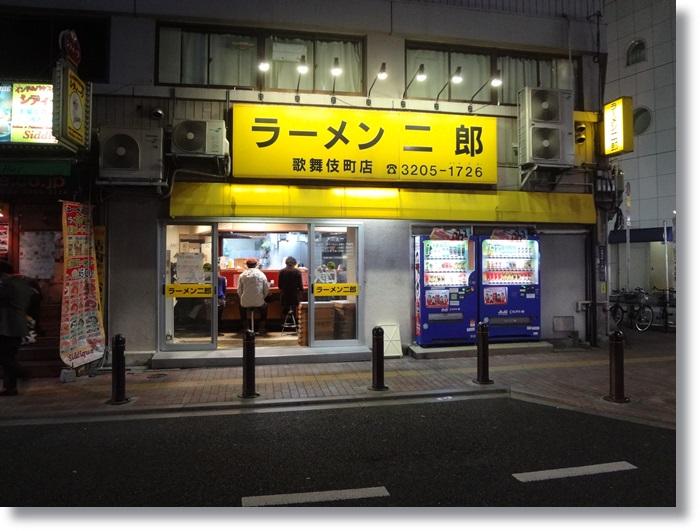 歌舞伎二郎DSC05149