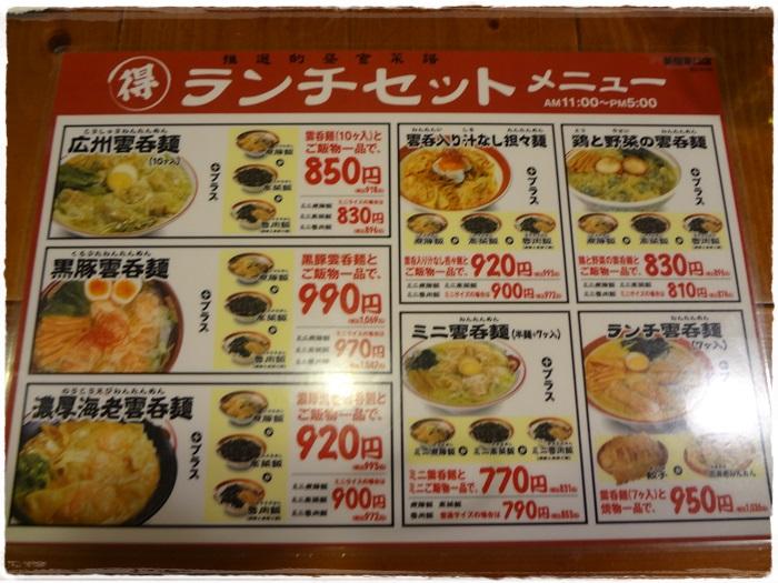 広州市場DSC05155