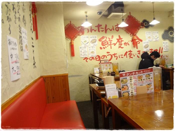 広州市場DSC05156