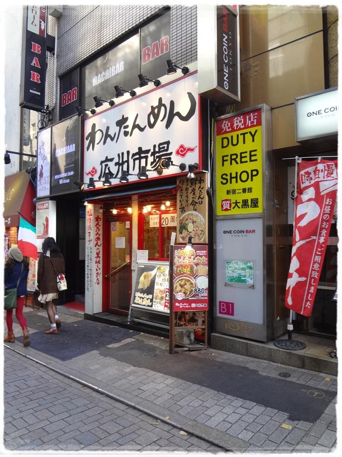 広州市場DSC05163