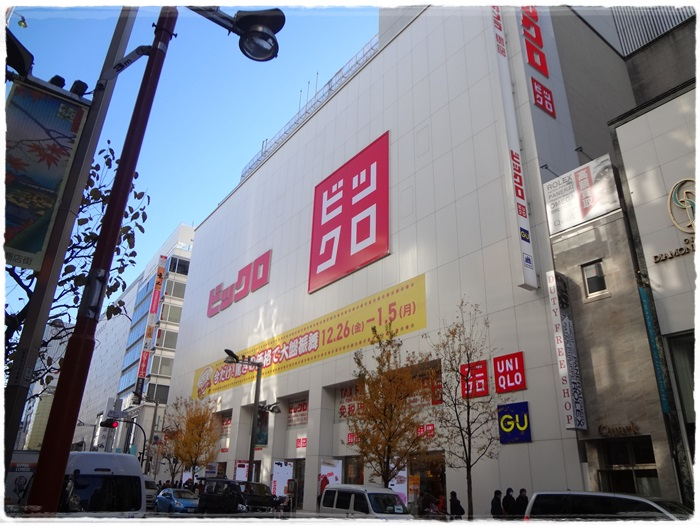 新宿散策DSC05164