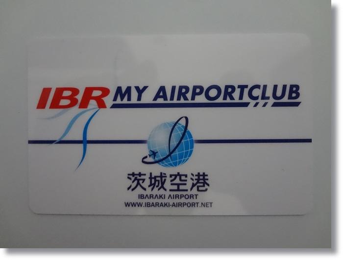 茨城空港DSC06216