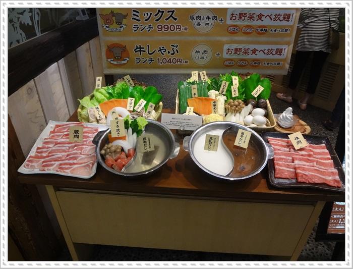 しゃぶ菜DSC06213