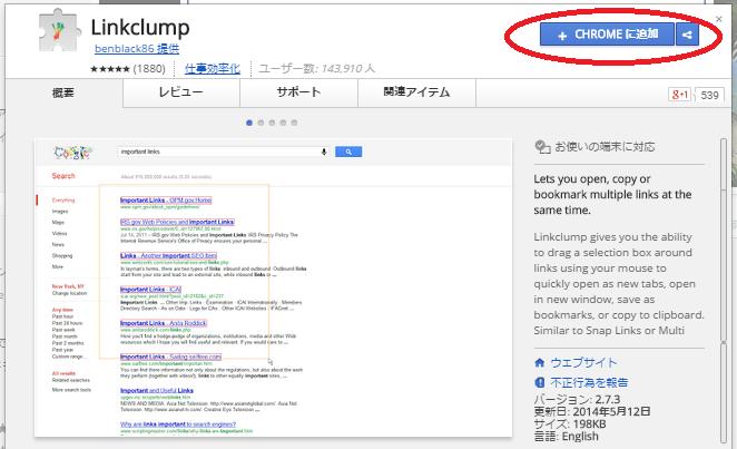 GoogleChrome0.png