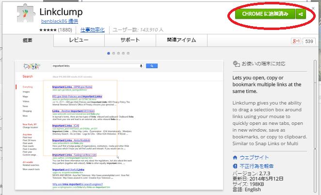 GoogleChrome1.png