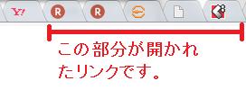 GoogleChrome4.png