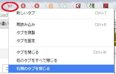 GoogleChrome5.png