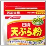 天ぷらを作るときに使うよ!げん玉MONOW7/15