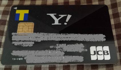 y-card20.png