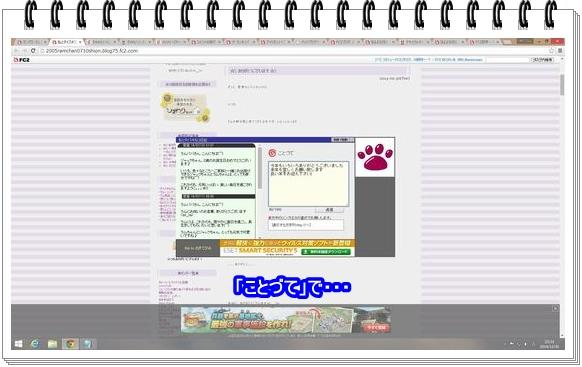 2113ブログNo1